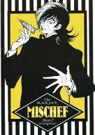 <<ブラック・ジャック>> MISCHEF / 悪役商会/CLUB MAD