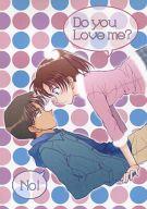 <<名探偵コナン>> Do you love me? (服部平次、遠山和葉) / KYsister