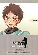 <<おおきく振りかぶって>> BATMAN RETURNS (織田×叶) / ランナーズハイ