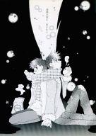 <<その他アニメ・漫画>> 星降る夜に伝えたい (千堂武士×幕之内一歩) / ENERNITY