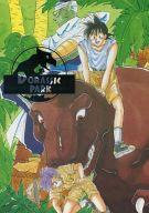 <<ドラゴンボール>> DORASSIC PARK (ピッコロ×孫悟空) / S,S,S(SSS)