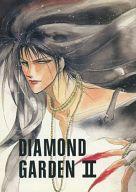 <<キャプテン翼>> DIAMOND GARDEN II (若島津健×日向小次郎) / らいむらいと(モザイク・ラセン)