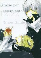 <<家庭教師ヒットマンREBORN!>> 12.22 Grazie per essere nato Snow Smile (スクアーロ×ベルフェゴール) / KUZUBOSHI