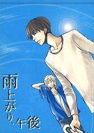 <<テニスの王子様>> 雨上がり、午後 (芥川慈郎×日吉若) / colorful2