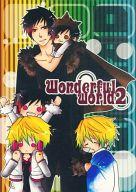 <<デュラララ!!>> Wonderful world 2 / 半月病院