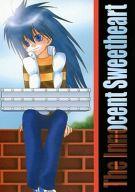 <<遊戯王>> The Innocent Sweetheart (海馬瀬人、海馬モクバ) / ジュラルミンアタッカーズ