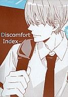 <<テニスの王子様>> Discomfort Index (日吉中心、氷帝) / スロースターター