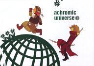 <<その他アニメ・漫画>> achromic universe (キュウゾウ×林田ヘイハチ) / DOSKOI侍
