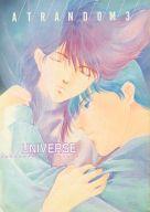 <<鎧伝サムライトルーパー>> ATRANDOM3 UNIVERSE (真田遼、羽柴当麻) / AR