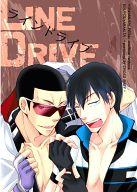 <<弱虫ペダル>> LINE DRIVE ラインドライブ (金城真護×荒北靖友) / クロスベイビー