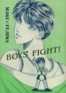 <<スラムダンク>> BOYS FIGHT! (牧伸一、藤真健司) / 淑女同盟
