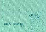 <<その他アニメ・漫画>> Happy together! (オールキャラ) / blue velvet