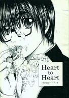 <<ヒカルの碁>> Heart to Heart (加賀鉄男×筒井公宏) / 男魂