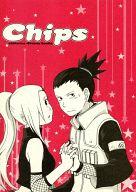 <<ナルト>> Chips (シカマル×いの) / 鉄骨娘