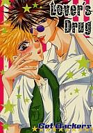 <<その他アニメ・漫画>> Lover's Drug (美堂蛮×天野銀次) / 帝国堂