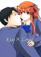 <<その他アニメ・漫画>> Kiss×Love? (野崎梅太郎×佐倉千代) / いちごぼし