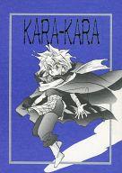 <<その他アニメ・漫画>> KARA‐KARA / MEIWAノート事務局