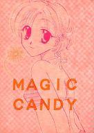 <<ゴーストハント>> MAGIC CANDY (渋谷一也、谷山麻衣) / EMANON