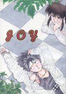<<幽遊白書>> JOY (蔵馬×飛影、他) / Real Books