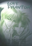 <<その他アニメ・漫画>> LOVE PHANTOM (久保田誠人×時任稔) / Treasure