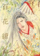 <<炎の蜃気楼(ミラージュ)>> 百花繚乱 (上杉景虎、直江信綱) / WINDOM