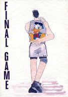 <<スラムダンク>> FINAL GAME (仙道彰×越野宏明) / 所沢友の会
