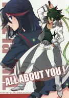 <<キルラキル>> ALL ABOUT YOU! (猿投山渦×纏流子) / LG