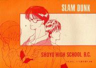 <<スラムダンク>> SHOYO HIGH SCHOOL B.C. (藤真誠健司中心) / たぶん、いて座の男