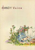 <<テニスの王子様>> CANDY Voice (真田弦一郎×幸村精市) / 砂糖生産学園テニス部