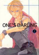 <<ガンダムW>> ONE'S DARLING2 (デュオ、ヒイロ) / チコハウス