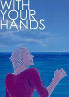 <<ヘタリア>> WITH YOUR HANDS (デンマーク、スウェーデン) / Ack.