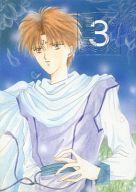 <<幽遊白書>> 月下美人 3 (仙水忍×コエンマ) / Arbos