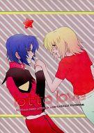 <<ガンダムSEED&DESTINY>> lotta love (アスラン×カガリ) / コイズ