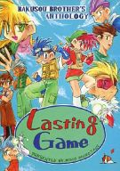 <<Let's & Go>> Lasting Game (オールキャラ) / 梅こぶ茶