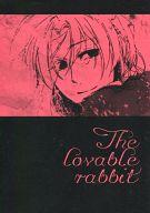 <<銀魂>> The lovable rabbit (阿伏兎×神威) / utaime