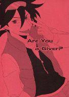 <<その他アニメ・漫画>> Are You a Giver? (大門カイト、井藤ノノハ) / あっぱれ