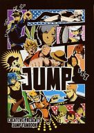 <<少年ジャンプ>> JUMP (オールキャラ) / クリエイティブ