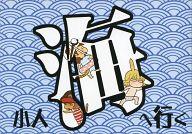 <<TIGER&BUNNY(タイガー&バニー)>> 小人海へ行く 床下には小人が住んでいる 番外編 (虎徹、バーナビー) / DAYTRI