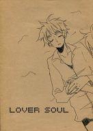 <<ヘタリア>> LOVER SOUL (フランシス×アーサー) / ストーブ