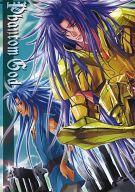 <<聖闘士星矢>> Phantom God (サガ×カノン) / お土産ブラザーズ