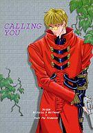 <<トライガン>> CALLING YOU (ウルフウッド×ヴァッシュ) / EMU