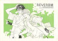 <<その他アニメ・漫画>> REVERB VII (美堂蛮×天野銀次) / AUGUST31