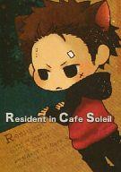<<テニスの王子様>> Resident in Cafe Soleil (鳳長太郎×宍戸亮) / GRAY-ZONE