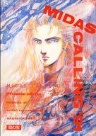 <<その他アニメ・漫画>> MIDAS CALLING'91 (イアソン×リキ) / 魔戦局WEST