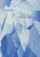<<ナルト>> Crossing fate (カカシ×イルカ) / 晴天。