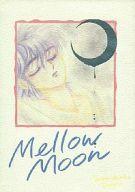 <<聖闘士星矢>> Mellow Moon (紫龍×星矢) / DEATH POWDER PROJECT