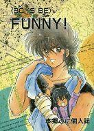 <<聖闘士星矢>> <BOYS BE>FUNNY! (星矢、紫龍) / まにもにランド
