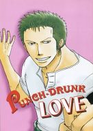 <<ワンピース>> PUNCH‐DRUNK LOVE (ゾロ×サンジ) / The Fantasy Empire