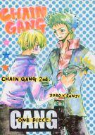 <<ワンピース>> CHAIN GANG 2nd. (ゾロ×サンジ) / GANG