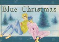 <<鎧伝サムライトルーパー>> Blue Christmas (伊達征士×羽柴当麻) / CLUB真美乃